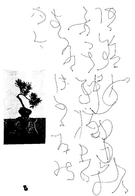 tim gaze asemic writing art