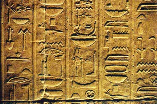 Ancient Egyptian Studies Essay Examples