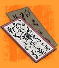 Evento Floresta Amaldiçoada - Shang Uchiha Selos+Explosivos+Naruto+Arma