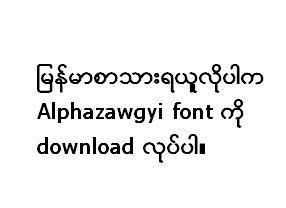 Free Download Alpha Zawgyi Myanmar Fonts For Window 7 64 Bit