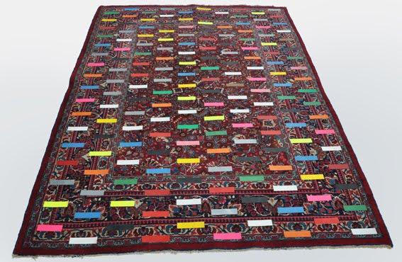 I Love Sticky Tape Duct Tape Carpets By Bertjan Pot