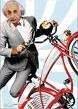 Αρπάξε το πρώτο ποδήλατο ....