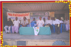Inaguration Programme for Free Psychological Programme for School Students. 2008
