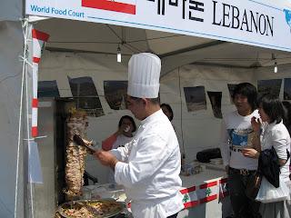 Simply Seoul Kitchen Menu