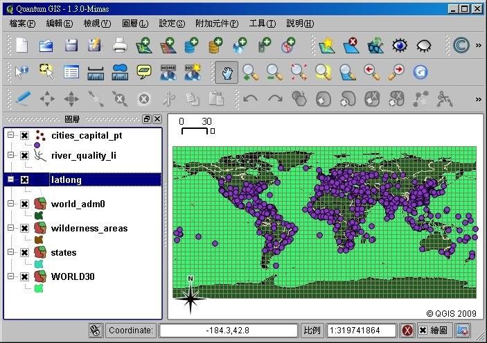 CivilTech: 免費GIS軟體下載 Quantum GIS