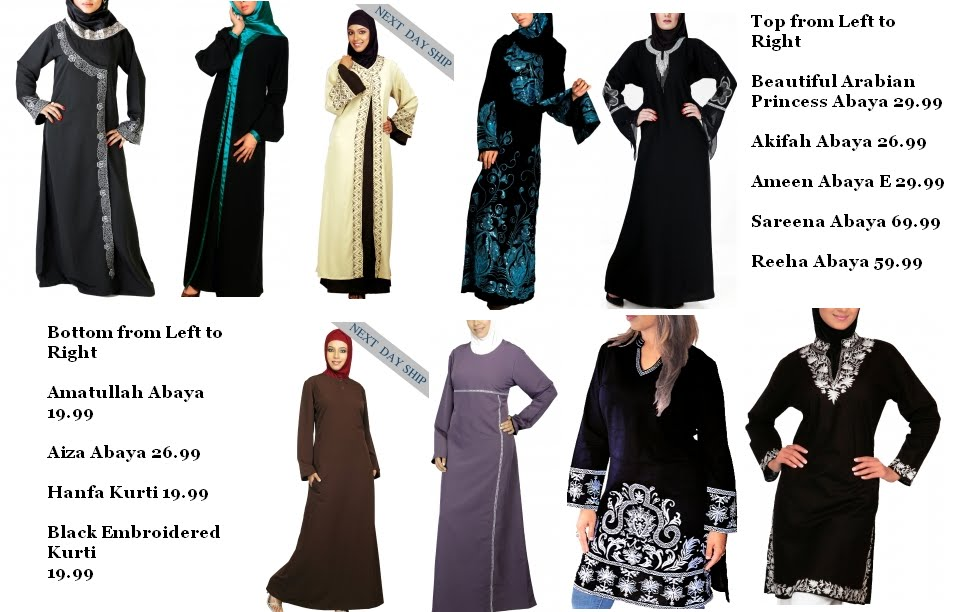 Ihram Kids For Sale Dubai: Emerald Brocade Consulting: October 2010