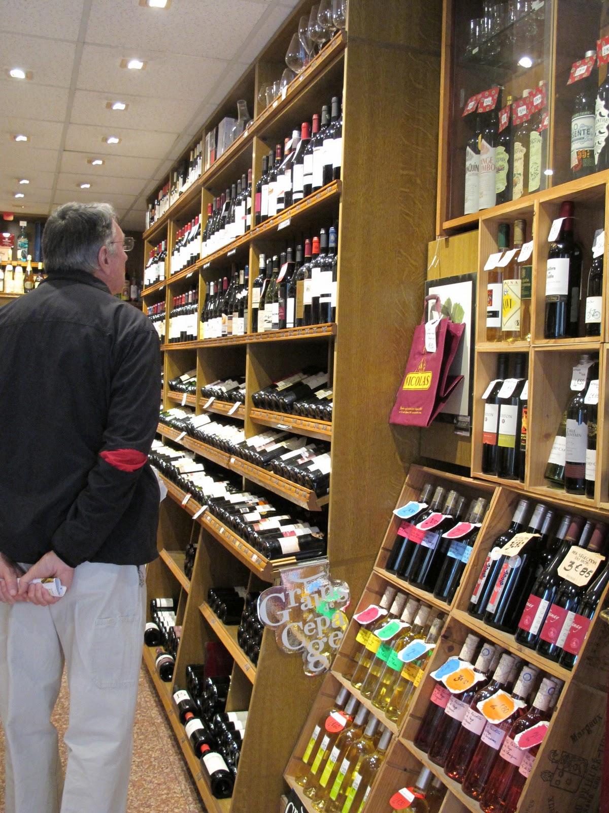 Cream Shoe Store