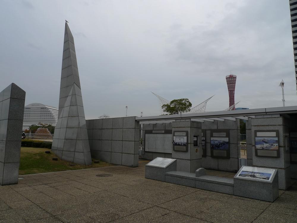 《CLIOA的玩樂生活》: [2010 楓葉正紅時] 11/22(1) 神戶港 Mouriya牛排