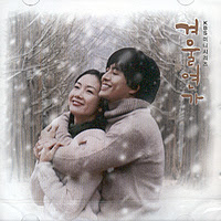 Goong OST Product Information