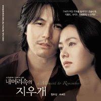 "Film : A Moment to Remember  ""Hilang Ingatan"""