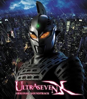 Ultraman infomation: Ultraseven X