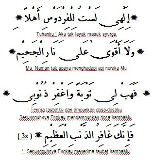 http://1.bp.blogspot.com/_h13hbHr9O-A/SvPJAWlKrWI/AAAAAAAAAD0/od10YQ-hbQ8/s400/Taubat1.jpg
