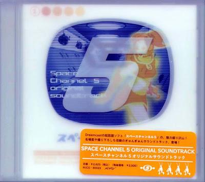 The Dreamcast Junkyard: Jet Set Radio Soundtrack