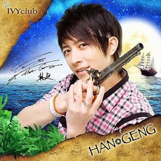 Diễn viên Đài Loan ... Sji4