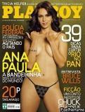 1ftule Playboy Julho de 2007   Ana Paula Oliveira