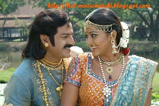 Pandurangadu songs free download doregama.