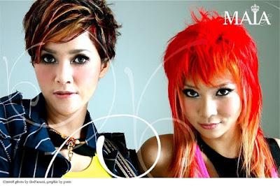 foto Mey Chan personil baru Duo Ratu