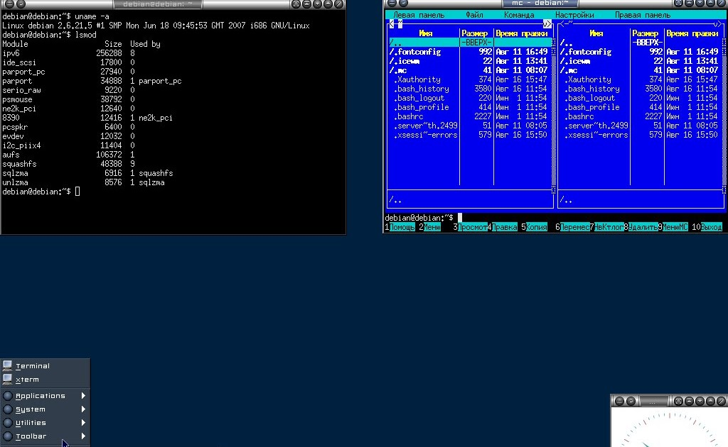 Создание Linux: создаём загрузочный Linux LiveCD - Записки
