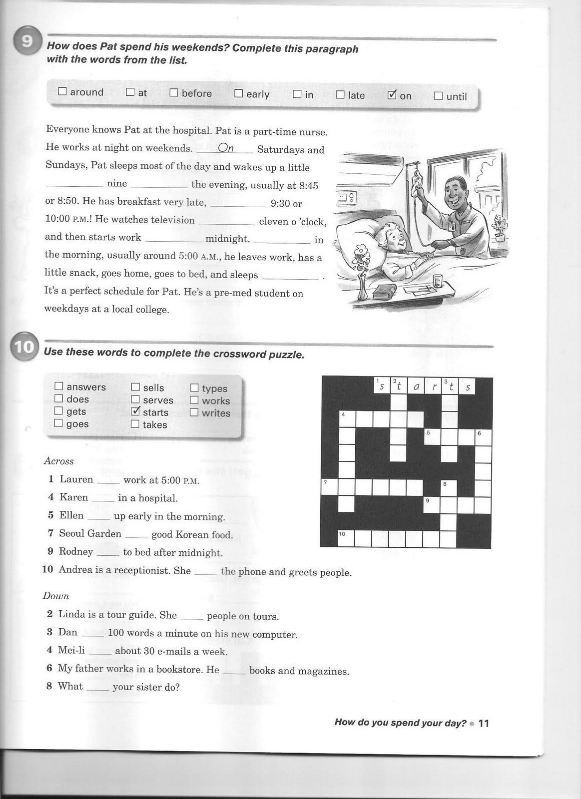 حل كتاب interchange 1 workbook