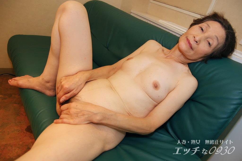 Sexy lesbian mit dildo hentai