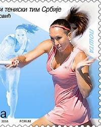 Jelena Jankovic en un sello postal