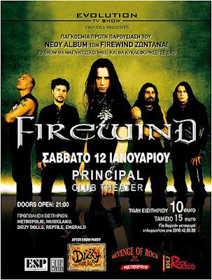 Firewind poster