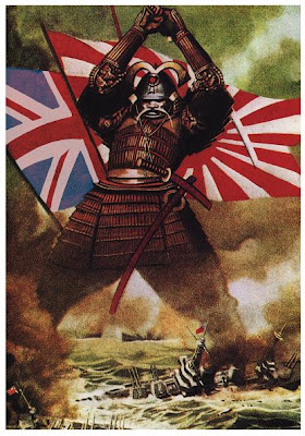 Imperial Lance - Anglo-Japanese Alliance