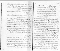 Bhagat Singh Study-Chaman Lal: Urdu translation of My article on