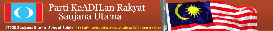 Parti Keadilan Rakyat Saujana Utama