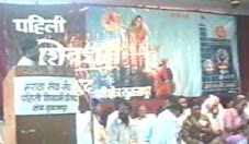 shivdharma parishad ,tuljapur