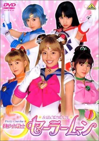 Pretty Guardian Sailor Moon -thuỷ Thủ Mặt Trăng (live)- Pretty Guardian Sailor Moon -thuỷ Thủ Mặt Trăng (live)