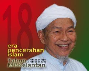 Hasil carian imej untuk Nik Aziz MB Kelantan cadang wanita belajar silat Pertahan diri