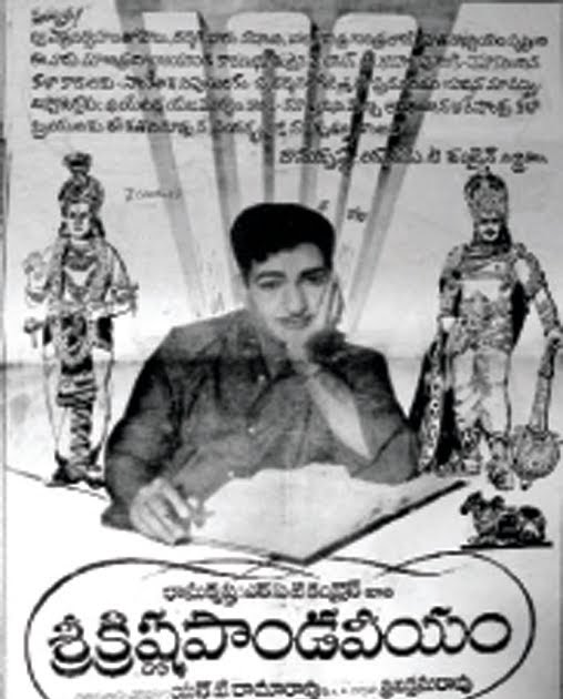 Bheema lyrics