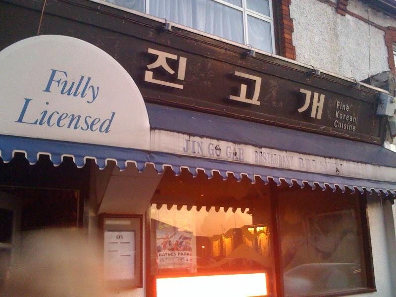 Kingston Korean Restaurant London