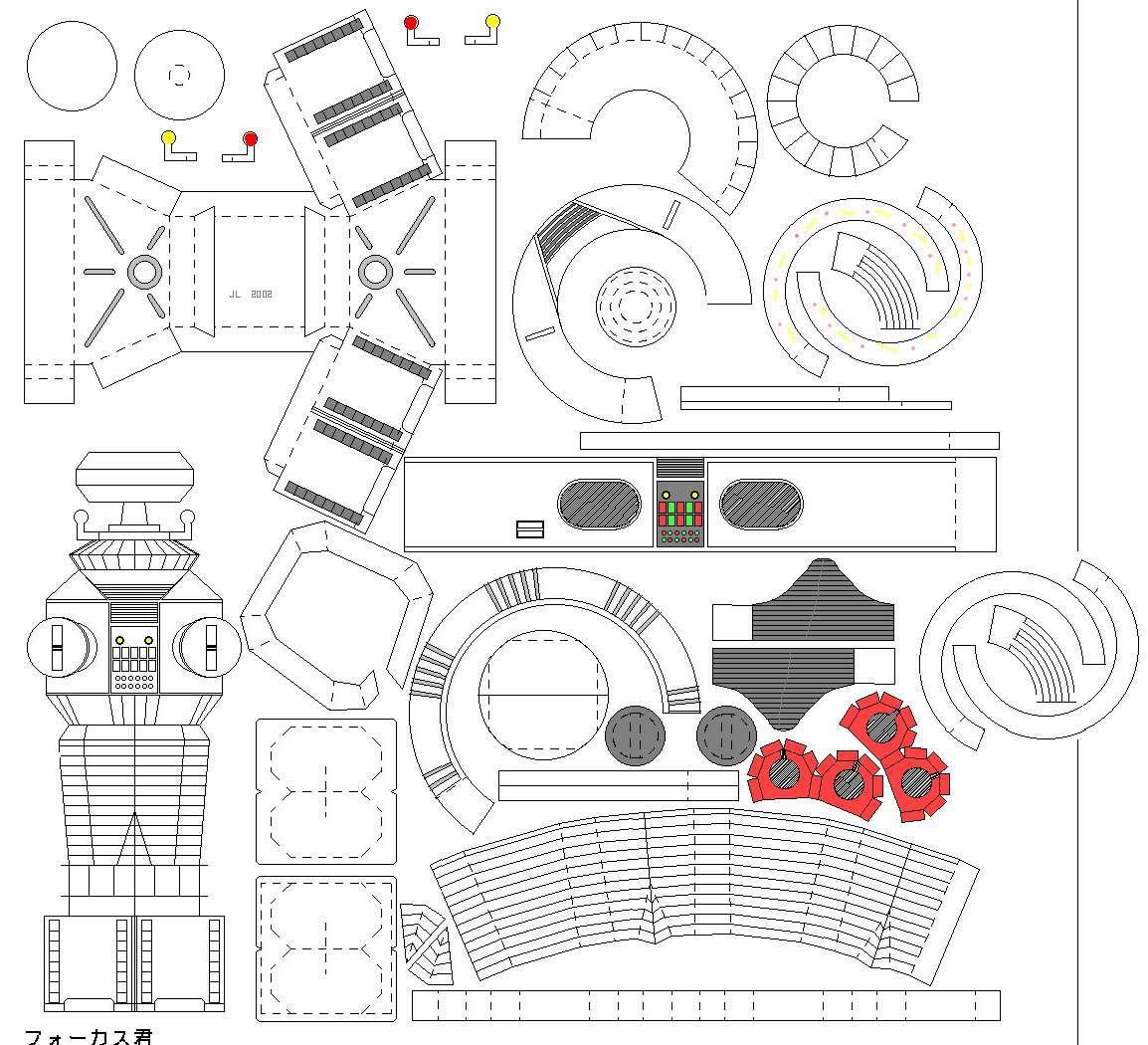 Desenhos Para Colorir Em Geral Robo Retro Paper Toy