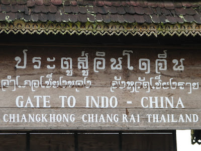 Welcome to Indochina