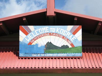Kosrae Airport Sign