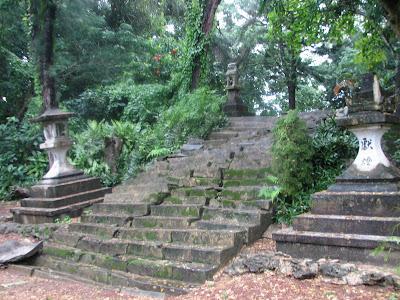 Hachiman Jinja Stairs