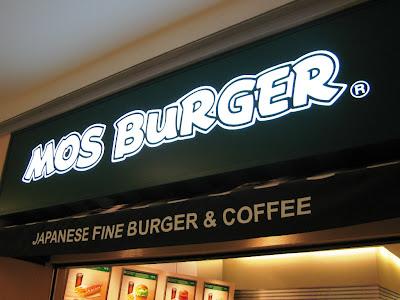 Mos Burger Bangkok