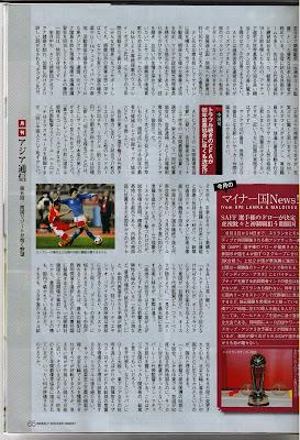 NMIFA Saipan Soccer