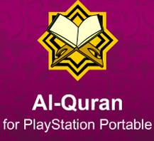 Click here(Al-Quran for PSP)