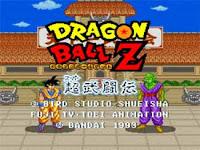 Dragon Ball Z SNES