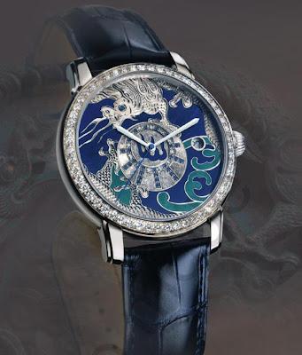 Gebson Blue Ciel Watch