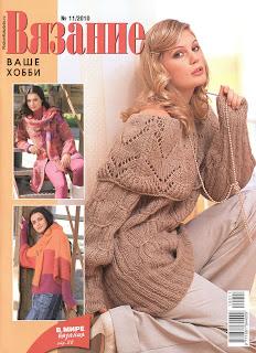 http://vyazem.blogspot.com/ Vjazanie vashe hobbi, pulover, pelerina, zhaket, plate, tunika