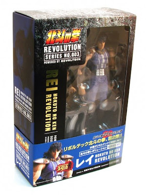 Revoltech Fist of The North Star Revolution