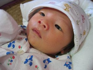 Image: Chinese Baby Boy, by Eric Lau on FreeImages