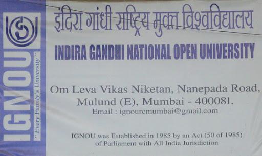 address mumbai university