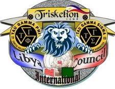 Triskelion sigma logo - photo#51