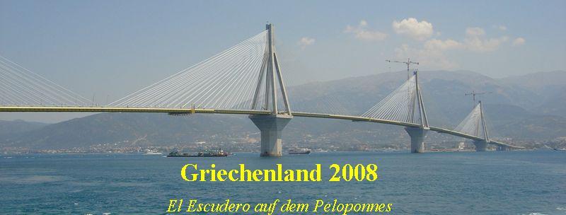 SLKL Greece 2008