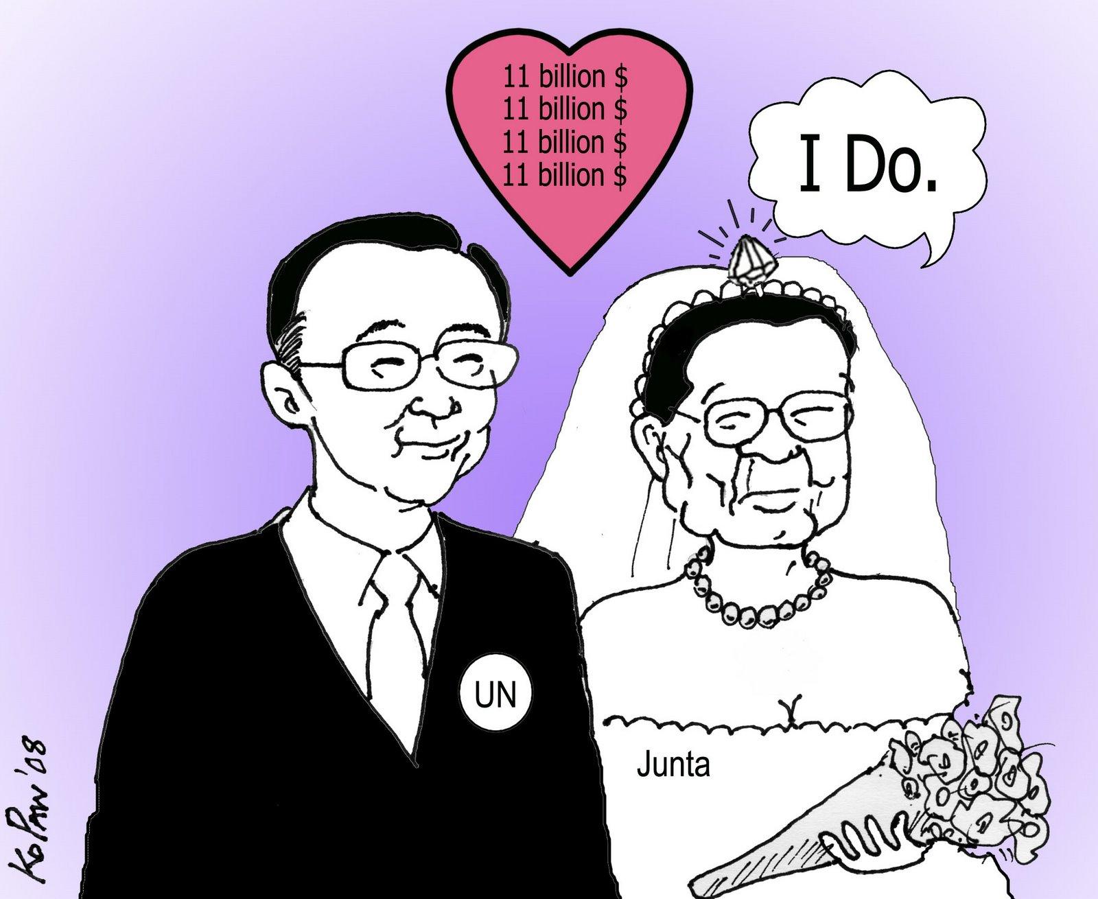 [familiar+bride.jpg]